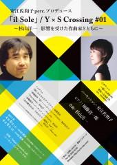 """安江佐和子perc.プロデュース 「il Sole」/ Y × S Crossing #01 <br>  <span class=""""small""""> 〜杉山洋一 影響を受けた作曲家とともに〜 </span>"""