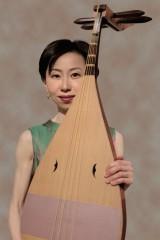 「和・美シリーズ」2 中村かほる 楽琵琶コンサート