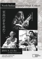 North Indian Classical Music Concert -至高の音を求めて-
